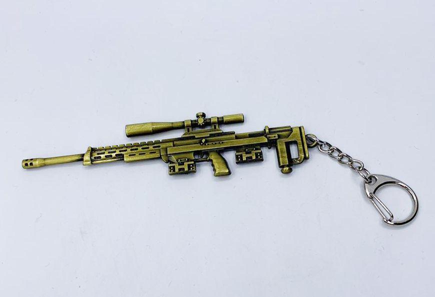 Chaveiro Rifle (Dourado): Cross Fire