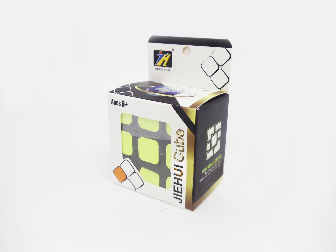 Cubo Magico: 3x3x2 Qiyi Stickerless (Com Borda) (JHT896) Fidget - Jiehui Toys