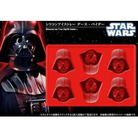 Darth Vader Star Wars Forma de Gelo - Kotobukiya