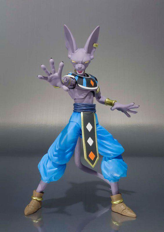 Dragon Ball Z: Beerus S.H Figuarts - Bandai