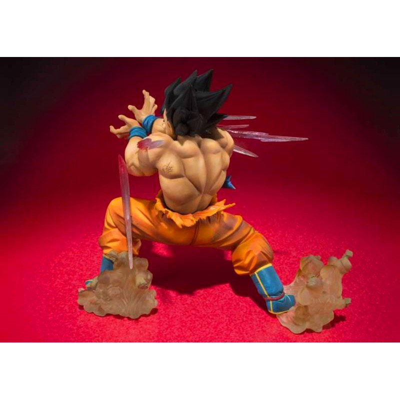 Dragon Ball Z Son Goku (Kamehameha) FiguartsZero - Bandai