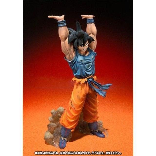 Dragonball Z Son Goku Genkidama FiguartsZERO - Bandai