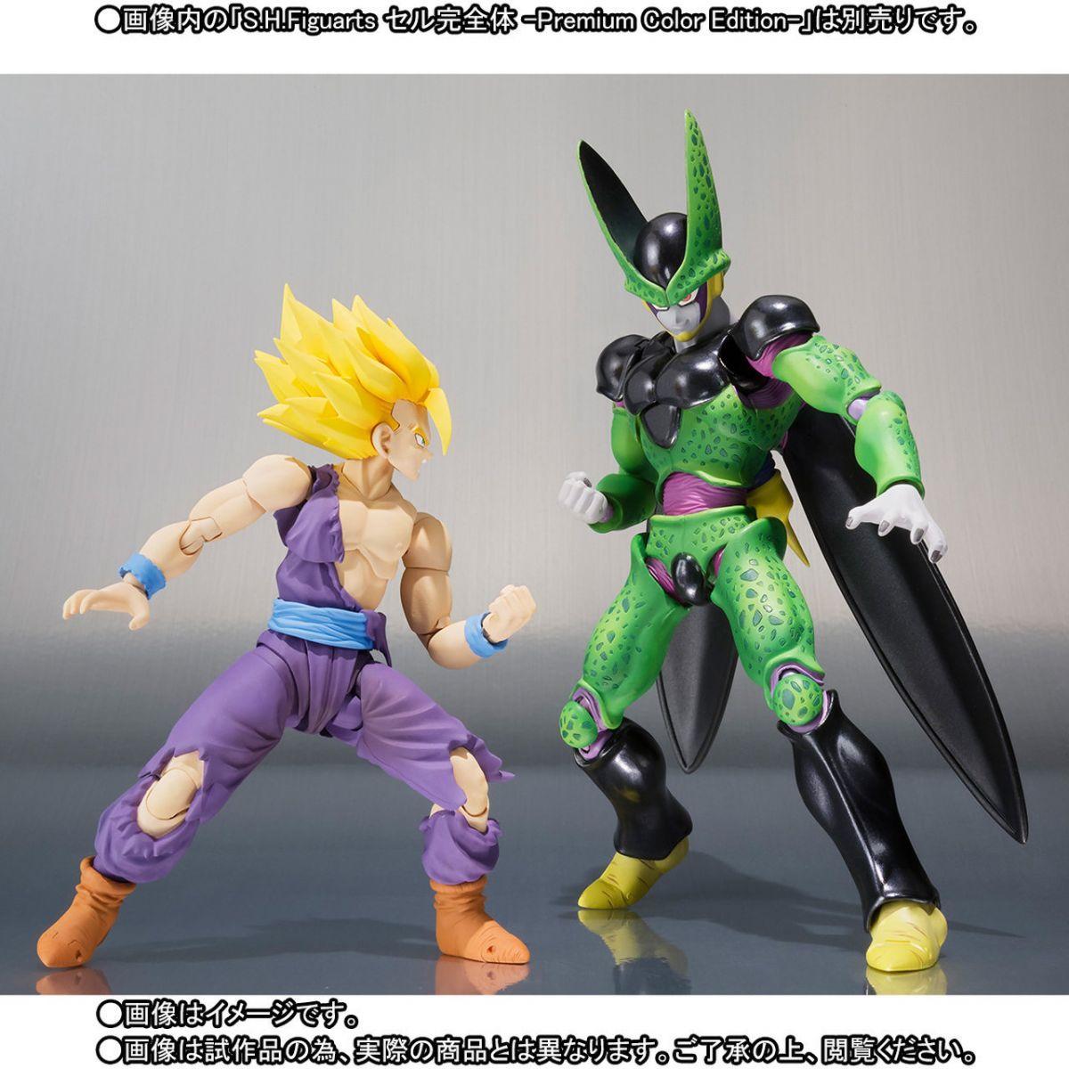 Boneco Perfect Cell: Dragon Ball Z (Premium Color Edition) S.H.Figuarts - Bandai