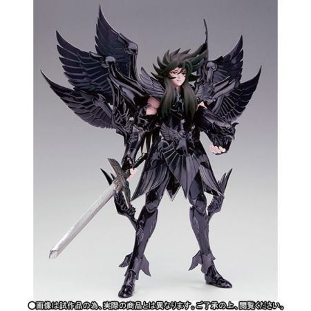 Hades Saint Cloth Myth (OCE) - Bandai