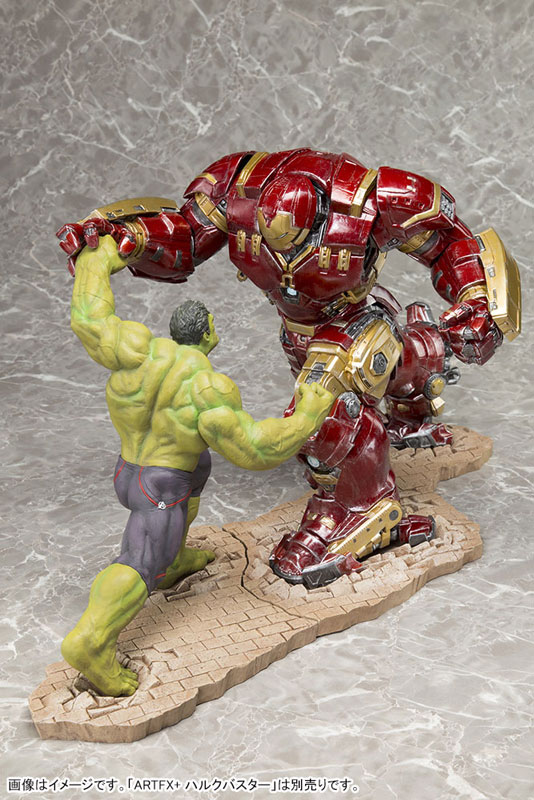Estátua Hulk: Vingadores: Era de Ultron ArtFX+ Statue - Kotobukiya - CD