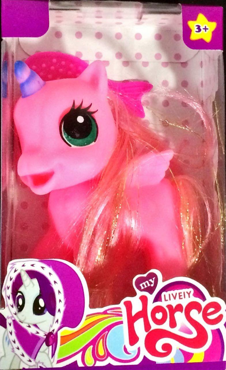 Little Pony: Ponei Rosa Pequeno