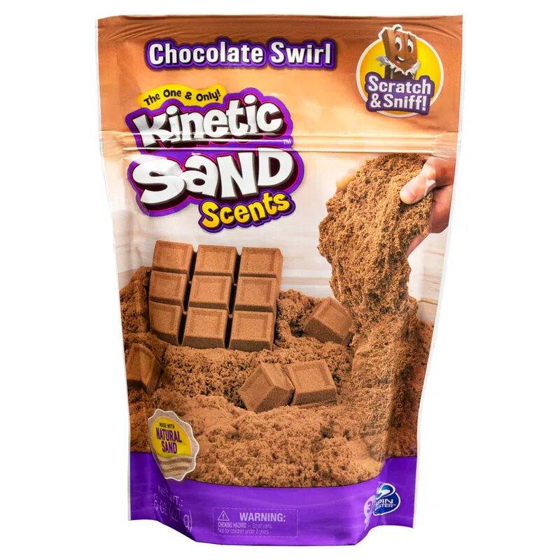 Massinha Areia Aromas: Chocolate - Sunny