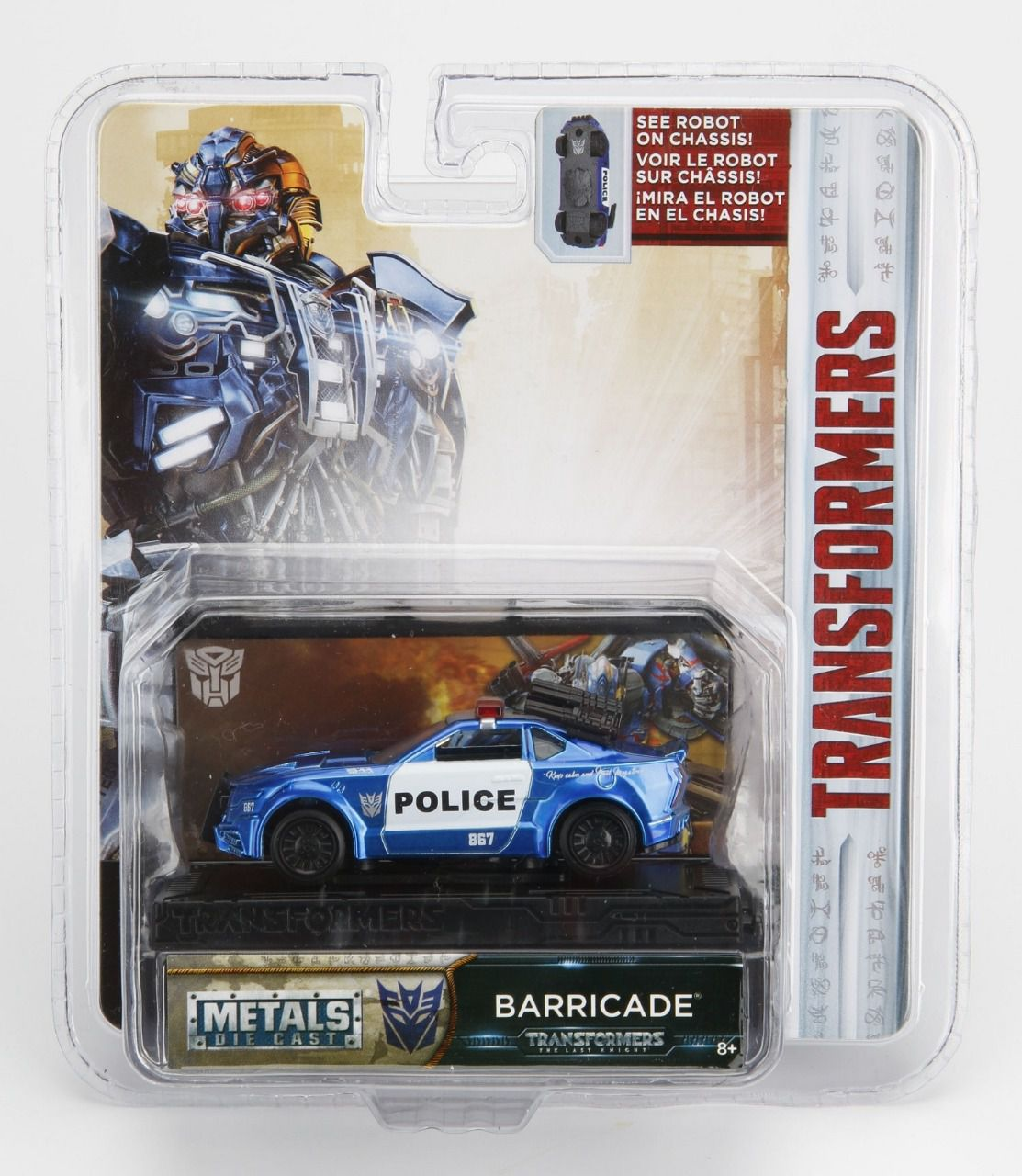 Miniatura Barricade: Transformers (Collector´s Series) Escala 1/64 - Jada