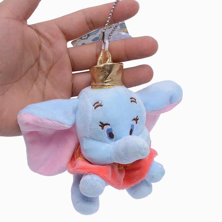 Pelúcia Chaveiro Dumbo: Dumbo - Disney (10cm)