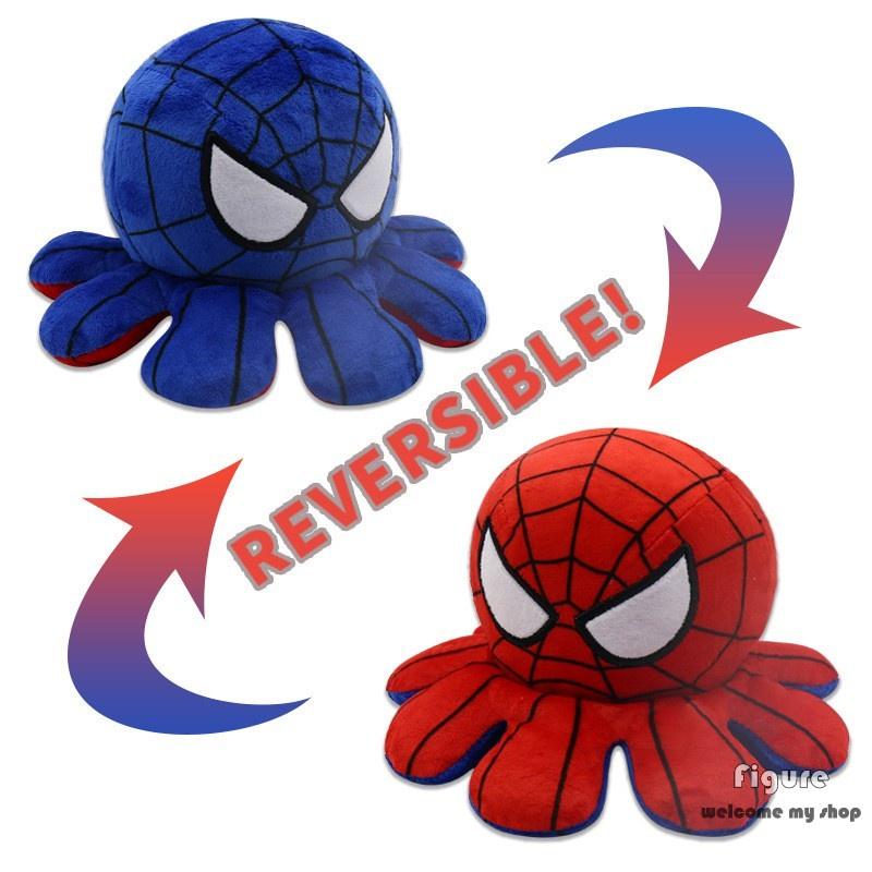 Pelúcia Polvo do Humor Homem Aranha Spider-Man: Vingadores Avengers Marvel Comics Kawaii Brinquedo TikTok 20cm