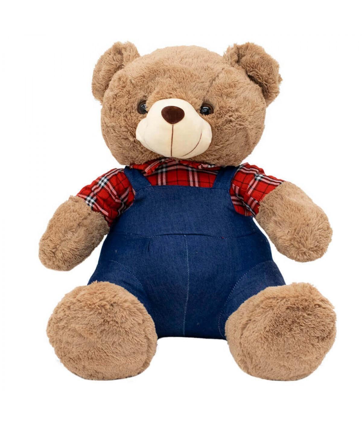 Pelúcia Urso Fazendeiro (Grande) - 50cm