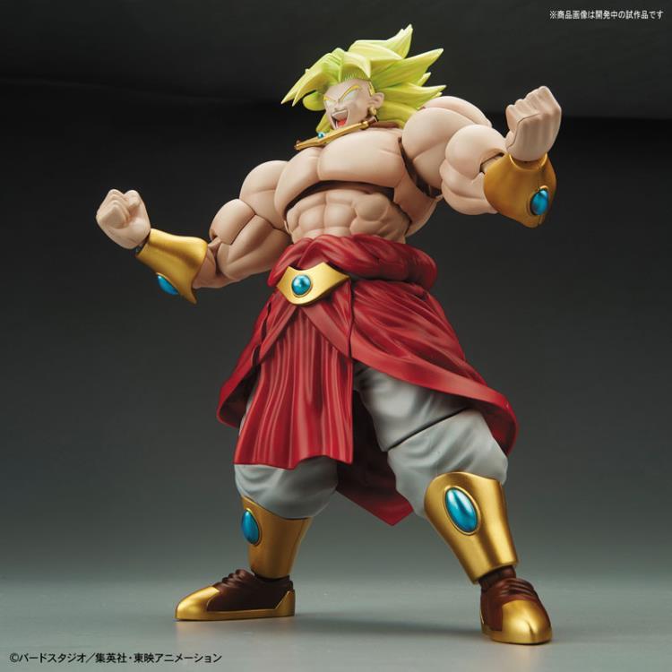 PRÉ VENDA Action Figure Broly: Dragon Ball Z - Boneco Colecionável - Bandai