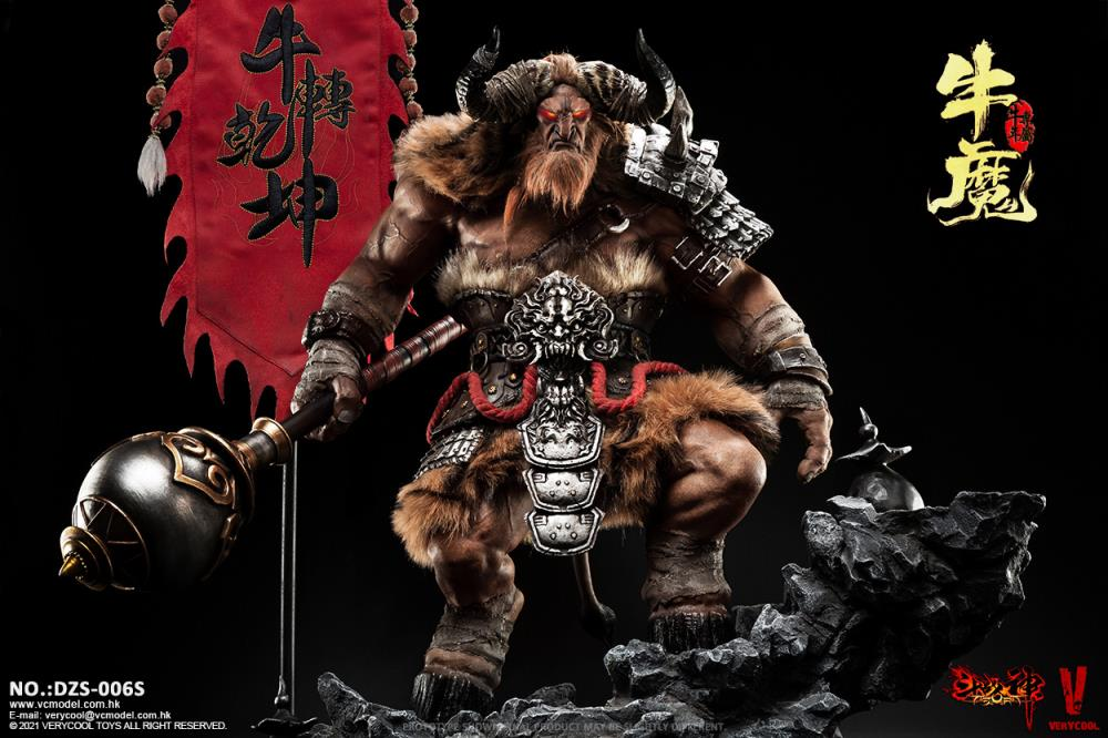 PRÉ VENDA: Estátua Bull Demon: Asura Online Escala 1/6 - Very Cool