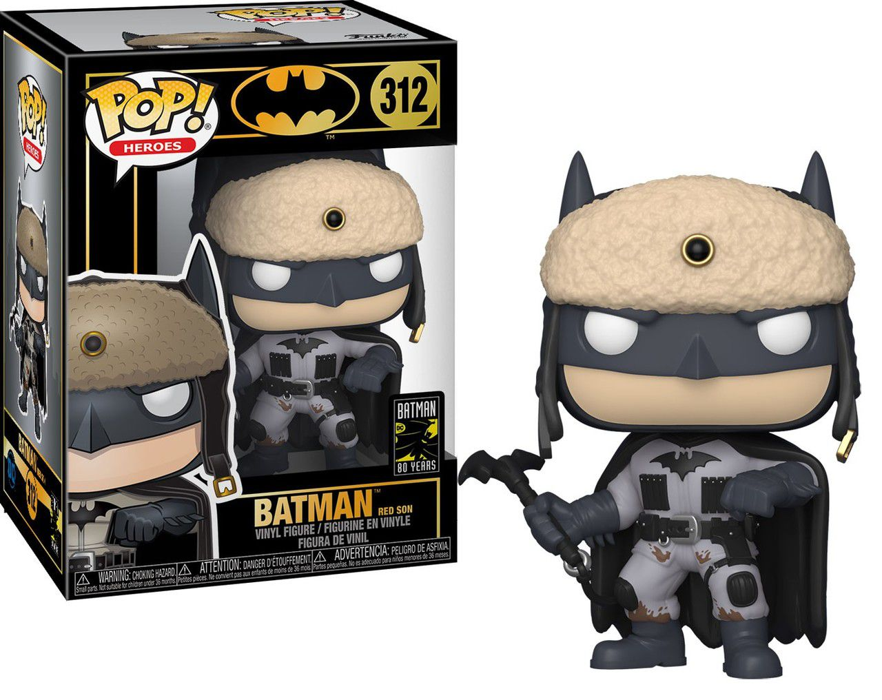 Funko Pop! Batman (Red Son): DC Comics (Batman 80th Anniversary) #312 - Funko