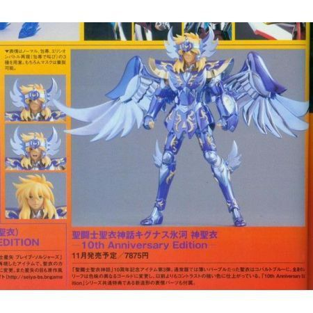 Saint Myth Cloth Cygnus Hyoga (God Cloth) 10th Anniversa - Bandai