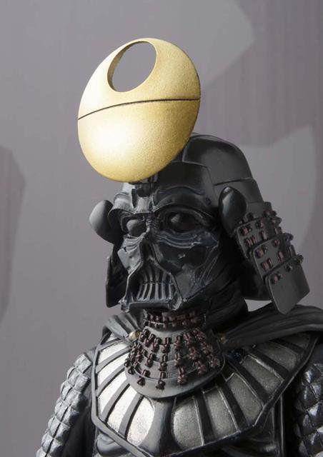 Star Wars Samurai General Darth Vader Death Star Version Tamashii Nations - Bandai