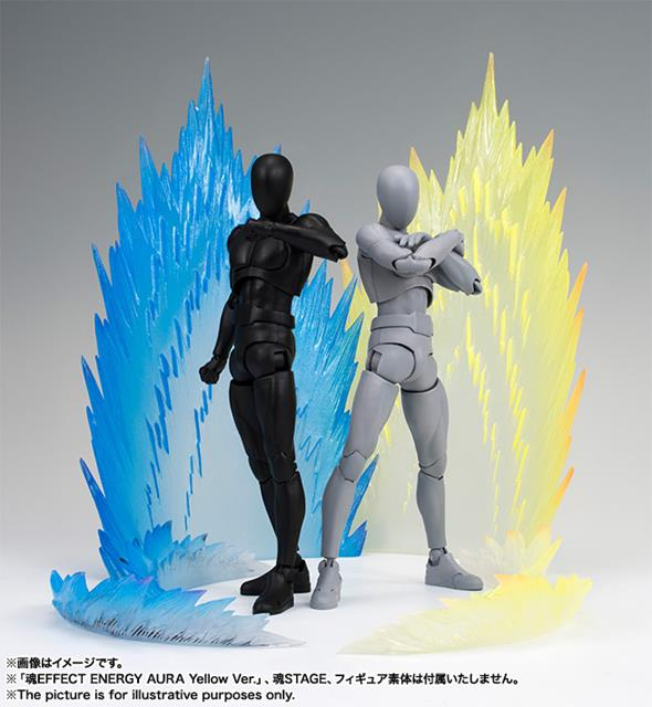 Tamashii Effect Energy Aura Yellow - Bandai