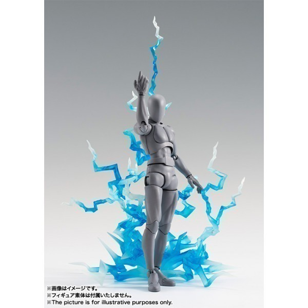 Tamashii Efeito (Effect) Thunder Azul (Blue) Display - Bandai