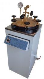 Autoclave Vertical Analógico CS 18 (18 l) Prismatec