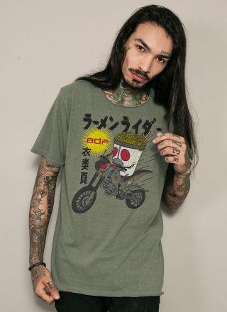 T-shirt Lamen