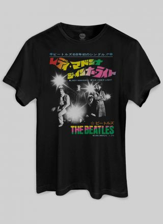 T-shirt The Beatles The Inner Light