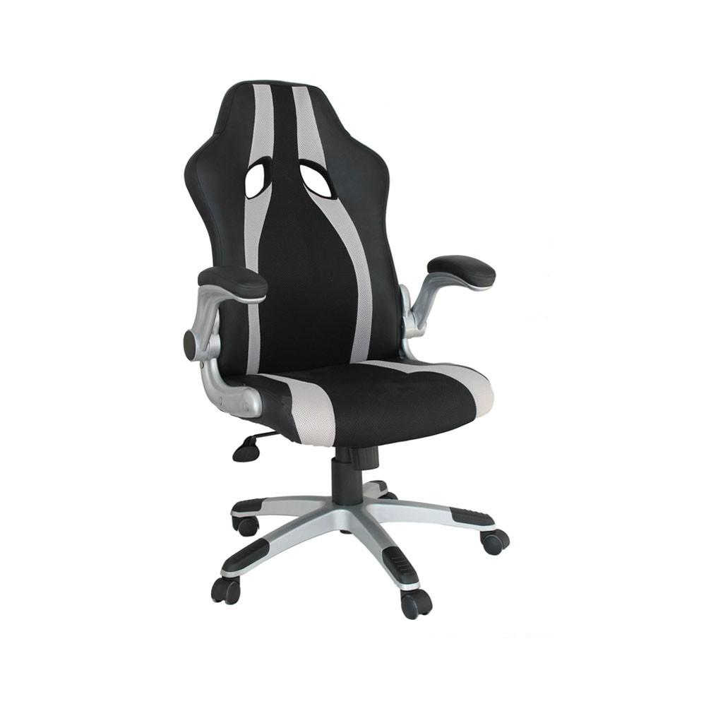 Cadeira Office Speed Preto e Cinza D'Rossi