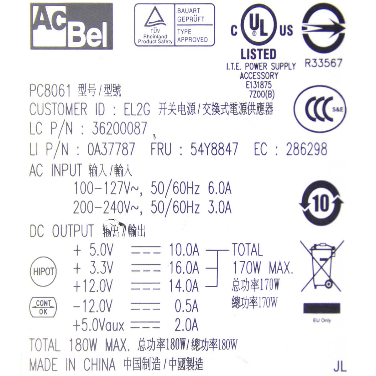 Fonte AcBel PC8061 170w 20 Pinos  - Usada