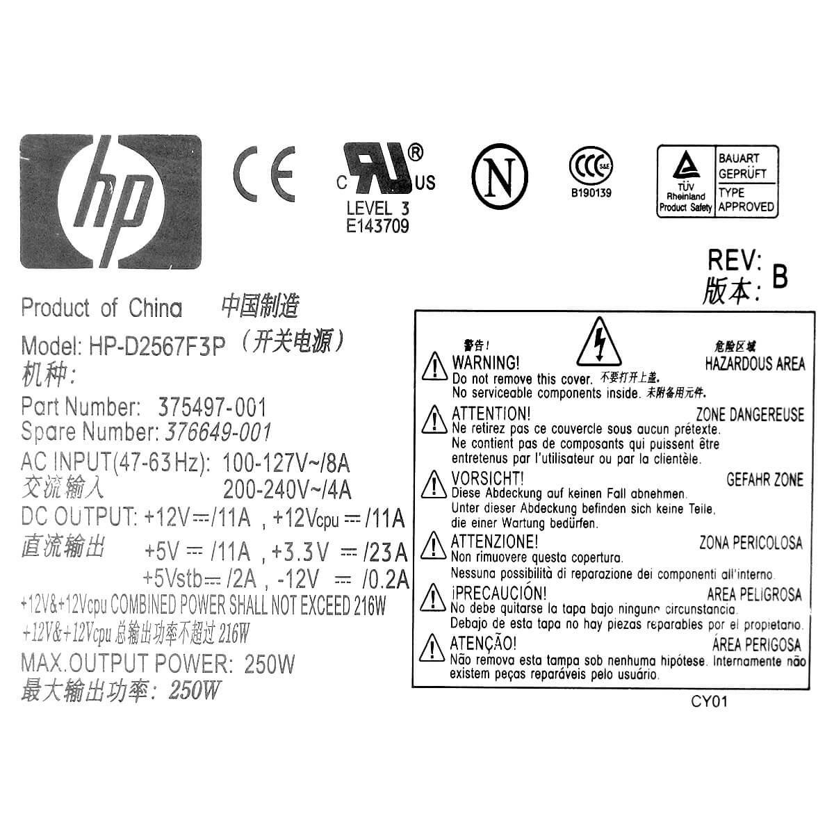 Fonte HP HP-2567F3P 250w 24 Pinos - Usada