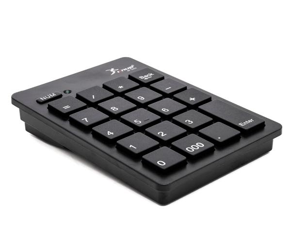 Teclado Numérico USB Knup KP-2003