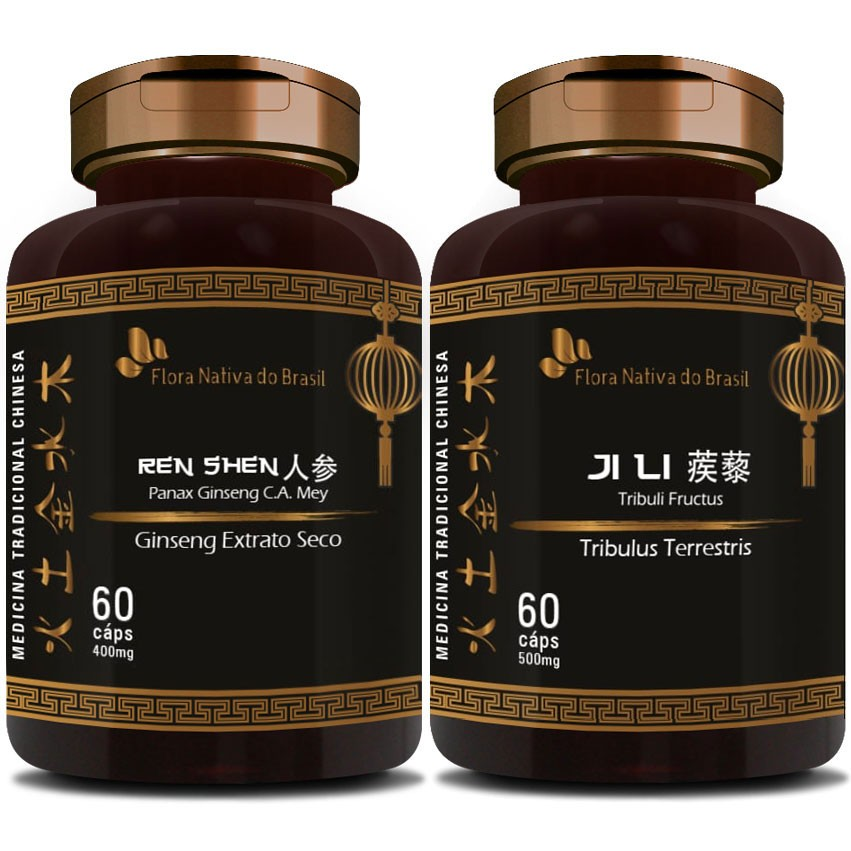 Kit - Ginseng Extrato Seco 400mg + Tribullus Terrestris 500mg