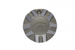 Calota da roda aro 2003 a 2008 5 furos (cromada com dourado fosco) - Blazer