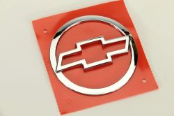 Emblema da tampa traseira - Zafira 2004 Ate 2012