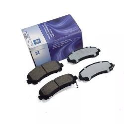 Jogo pastilha freio traseiro - Trailblazer de 2012 a 2021