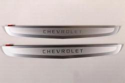 Jogo soleiras da porta dianteira em aluminio - Cobalt primsa 2011 a 2016