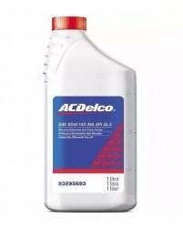 Oleo diferencial * mineral * 24x1 - Silverado 1997 a 2002