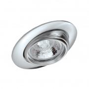 Spot de Embutir Olho de Boi Cromado para Lâmpada Dicroica GU10