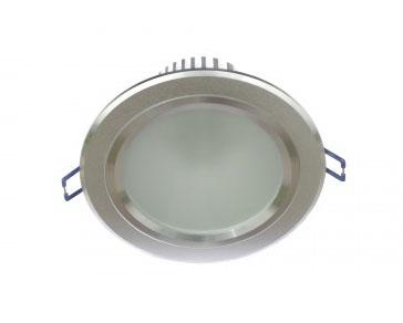 Spot LED 5W Redondo Com Difusor