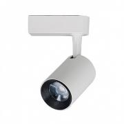 Kit 10 Spots de Trilho Branco LED 7W 3000K Bivolt DS7072 Delis