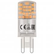 Lâmpada Halopin G9 LED 4,8W 2400K Luz Amarela Bivolt