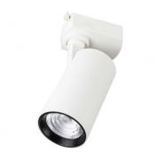 Spot de Trilho Branco LED 12W 4000K Bivolt DS7129 Delis