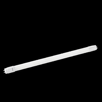 Lâmpada Tubular LED T8 18w Bivolt 6500k 120cm Vidro Brilia