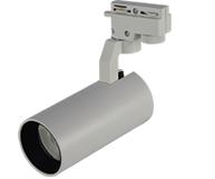 Spot Para Trilho LED 15W 3000K Branco Bivolt