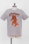 Camiseta T-shirt Tigre Strong Mescla