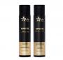 Kit Magic Color Rapunzel Blond Shampoo e Condicionador