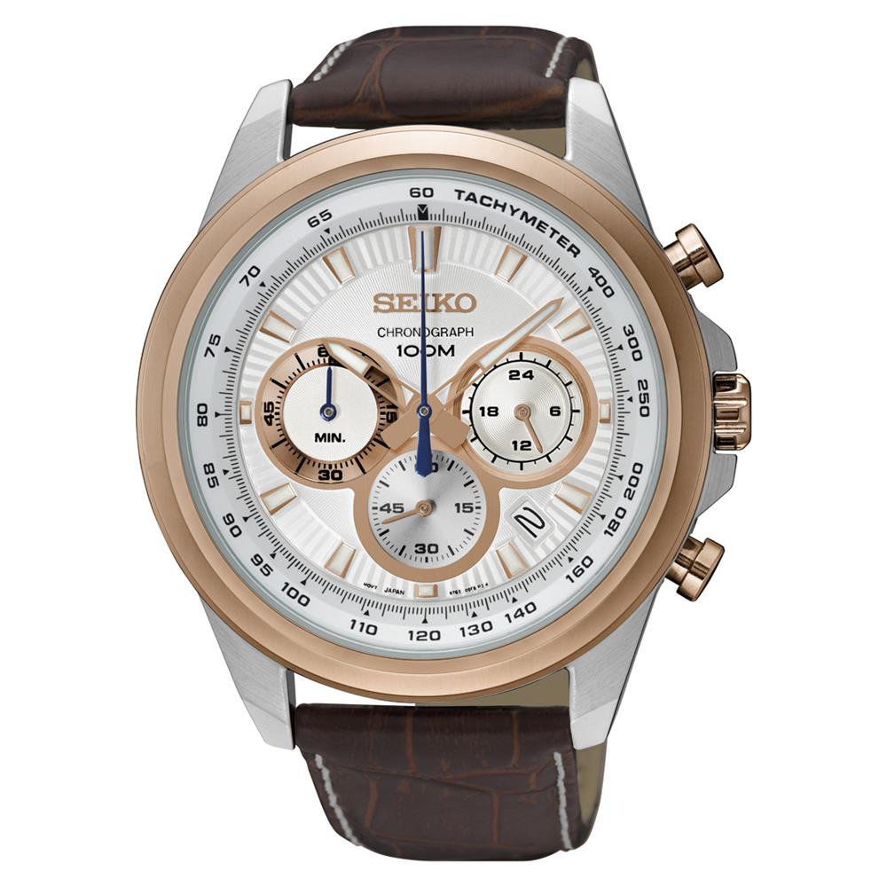 6c4470708bf Relógio Seiko Masculino Ref  Ssb250b1 B1mb Cronógrafo - Relógios Web Shop