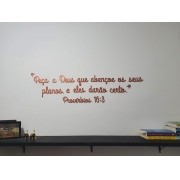 Frase decorativa em MDF 2m Provérbios 16:3 (versão 2)
