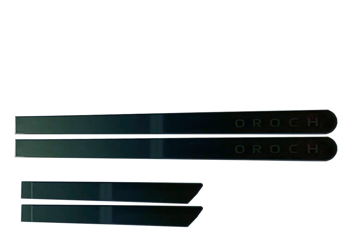Jogo Friso Lateral Renault Oroch Cinza Acier Personalizado