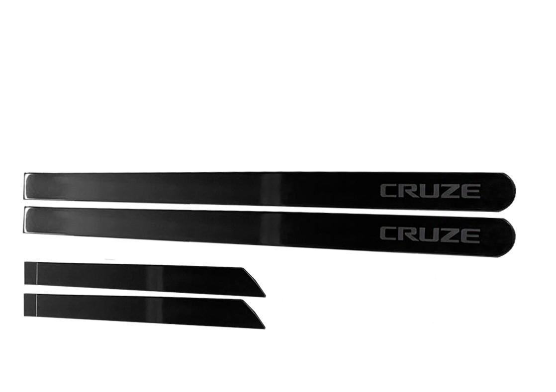 Kit Friso GM Cruze Personalizado Cinza Grafite