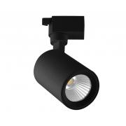 Spot Para Trilho Eletrificado 110v Ou 220v Llum