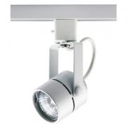 Trilho Eletrificado sobrepor 1 metro preto ou branco com spot LED 4,8w